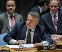 Кислица в ООН: Украина призывает обсудить технические детали миротворческой миссии на Донбассе