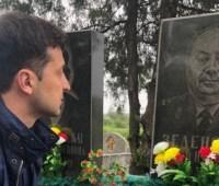 Зеленский поехал в Кривой Рог - на могилу деда-ветерана