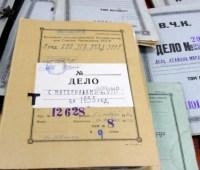 В Украине рассекретили документы, касающиеся убийства Петлюры