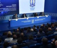 ФФУ переименуют в Украинскую ассоциацию футбола (UAF)
