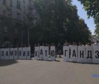 Кто заказал Катю Гандзюк: в 40 городах Украины проходит акция памяти