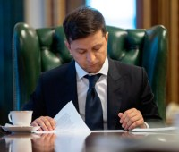 Зеленский назначил заместителей начальника Управления госохраны