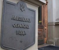 Львовский облсовет призывает не допустить референдума о мирных договоренностях с РФ