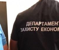 В полиции объяснили причину обысков в Одесском горсовете