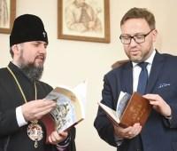 Глава ПЦУ и посол Польши обсудили совместную встречу с родственниками пленных украинцев