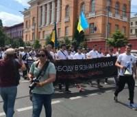 В Киеве проходит марш за освобождение заложников Кремля