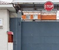 На Днепропетровщине погиб 35-летний полицейский