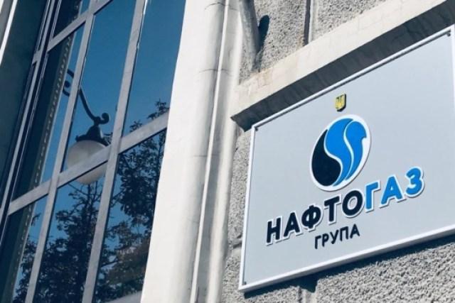 Проблемы с отоплением на Львовщине: Нафтогаз сменил руководителя ТЭЦ Дубневичей