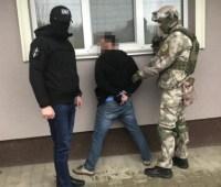 """На Закарпатье СБУ задержала банду рэкетиров, которые обложили """"данью"""" местный бизнес"""