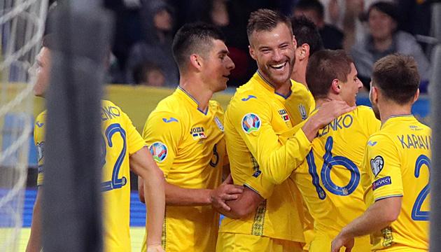 La selección de Ucrania recibe una prima récord por clasificarse a la  Eurocopa 2020