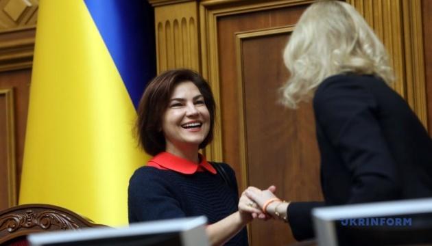 Новый Генеральный прокурор Украины - инфографика