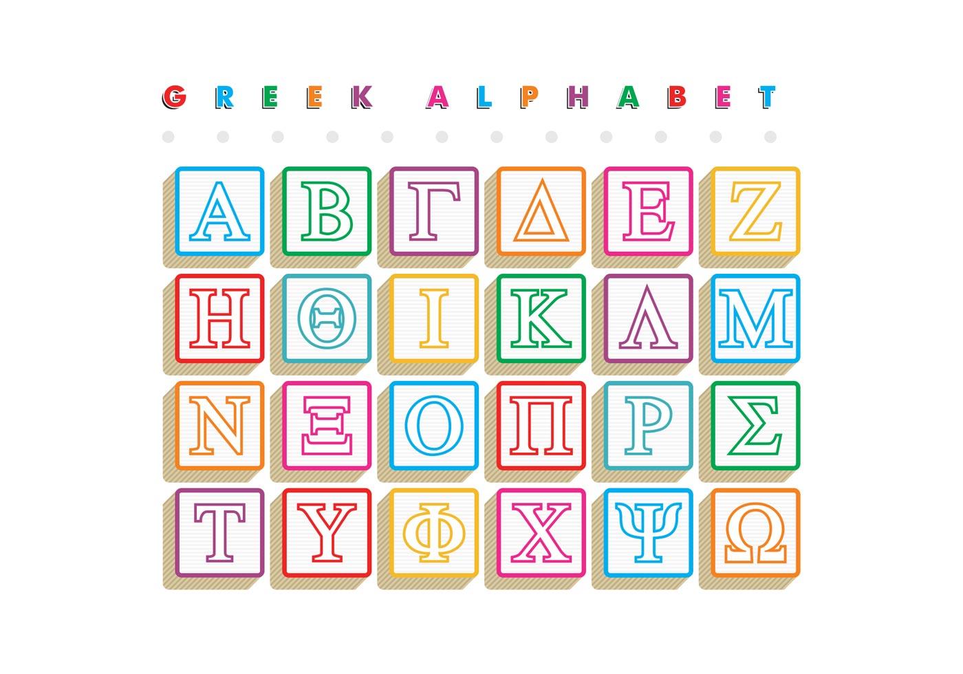 Greek Alphabet Blocks Vector Free