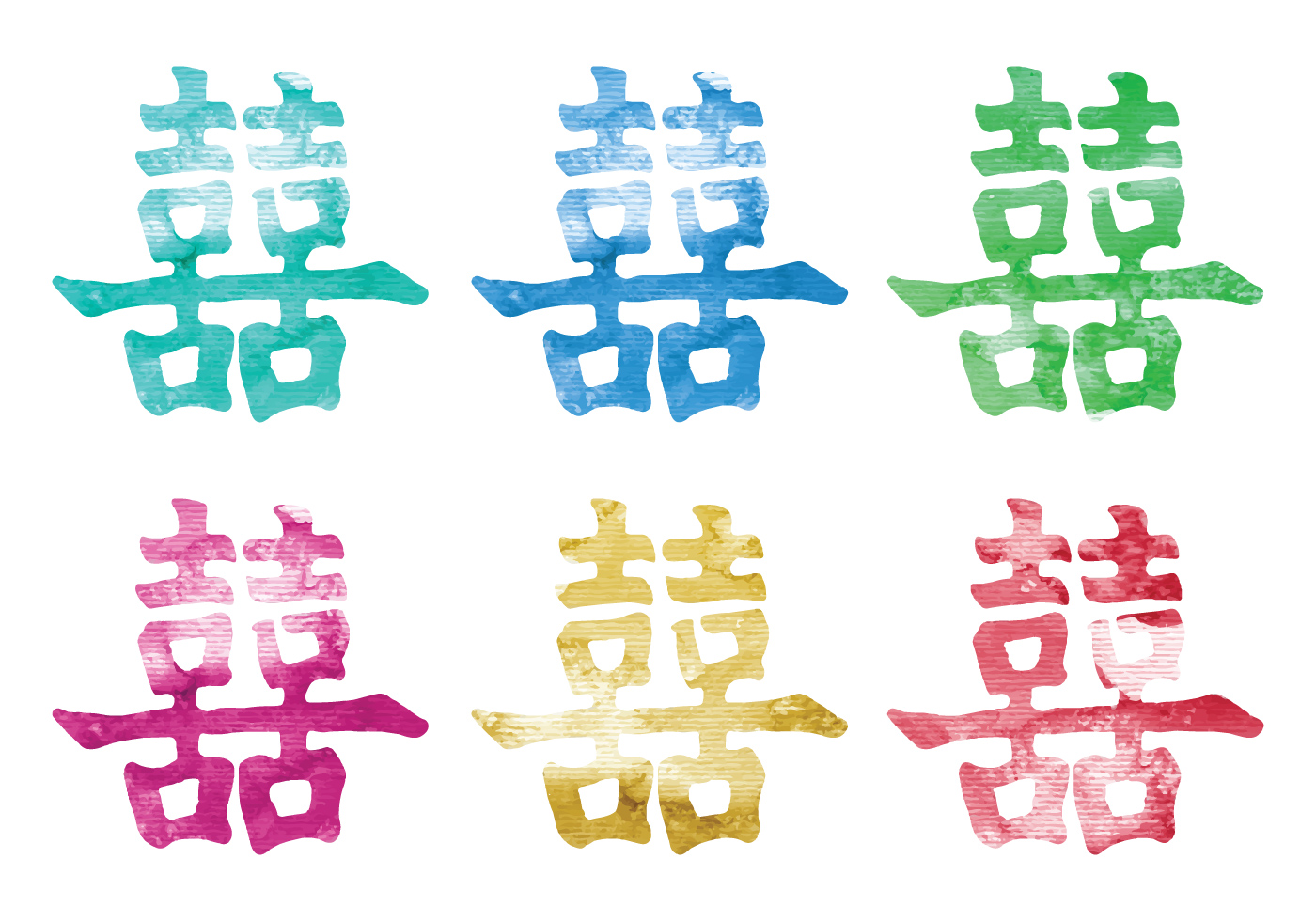 Chinese Symbol For I Love You Mom
