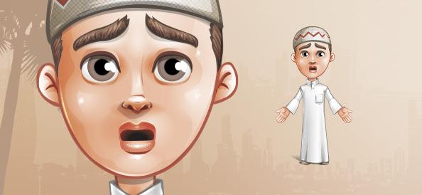 Muslim Vector Boy
