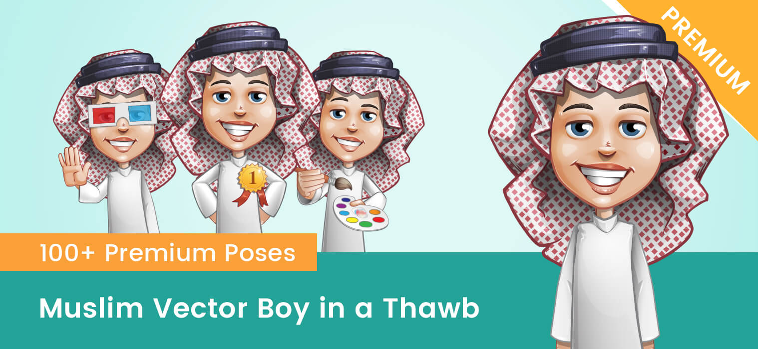 Muslim Vector Boy Dressed in a Thawb