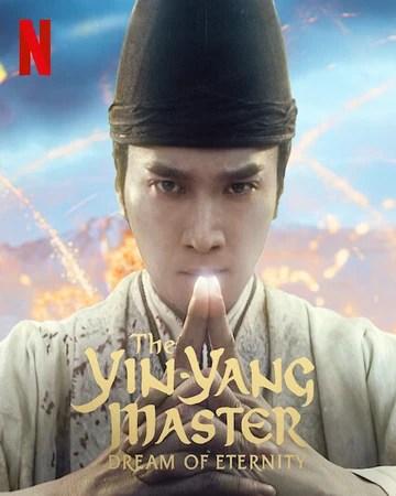the yin yang master dream of eternity