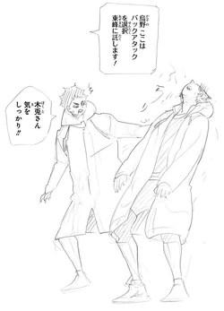 keiji akaashi image gallery haikyu