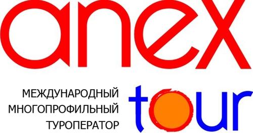 anex tour logo ile ilgili görsel sonucu