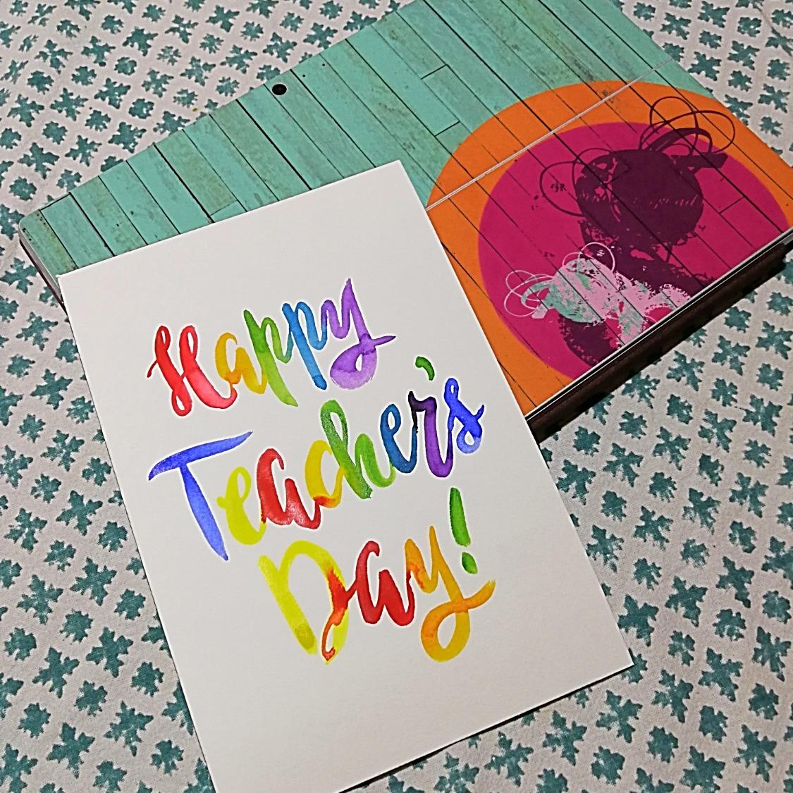 Printable Happy Teacher S Day Card