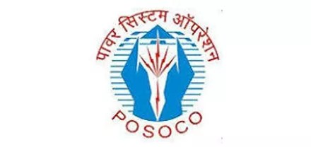 Power System Operation Corporation Limited- Executive Trainees-GATE-2020