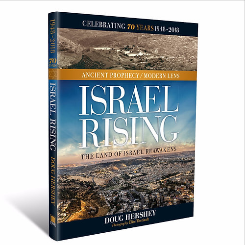 PRE-ORDER Israel Rising- Ship Date, March 2018