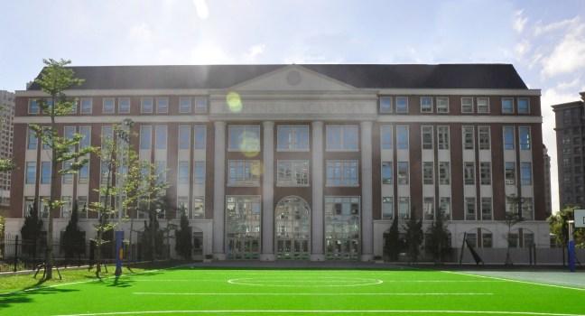 新竹縣美國學校 Hsinchu County American School