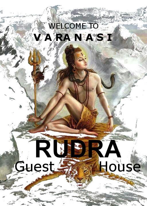 ゲストハウス | VARANASI| rudraguesthouse