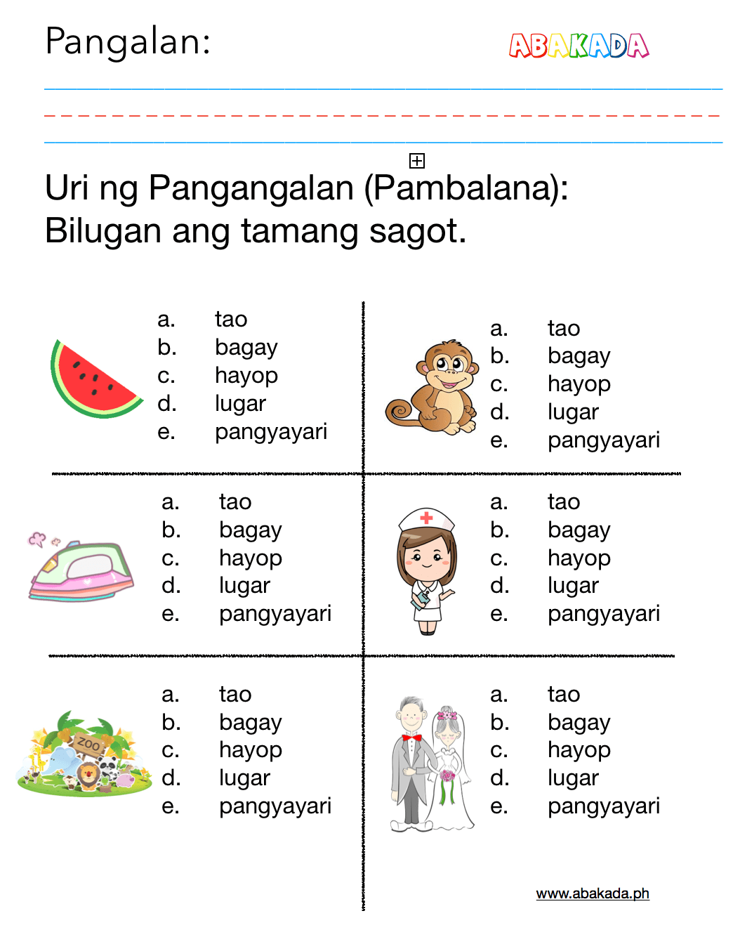 Free Filipino And English Worksheets Patinig At Katinig