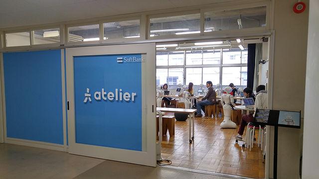 Aldebaran Atelier Akihabara