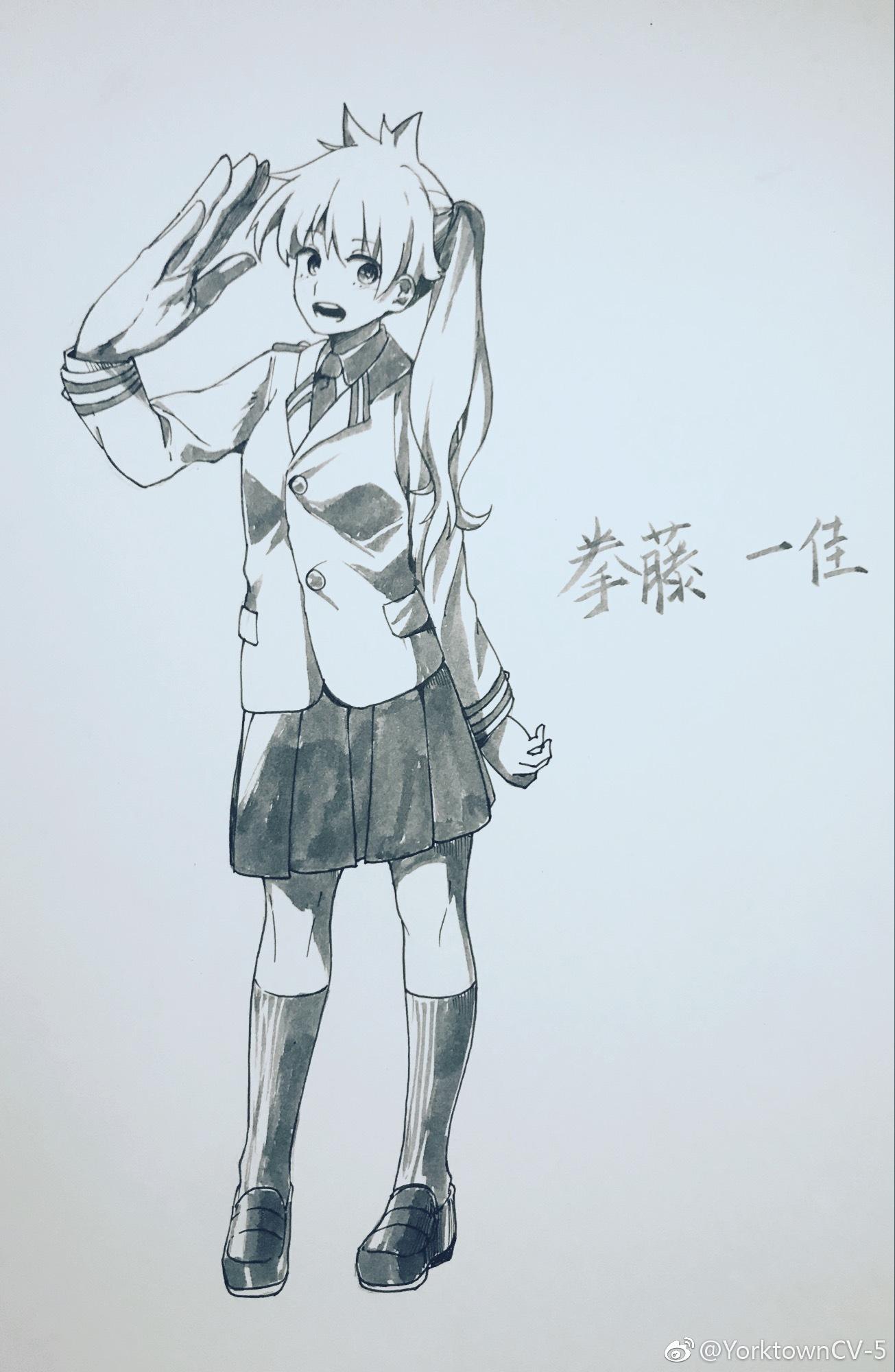 Kendou Itsuka Boku No Hero Academia Zerochan Anime