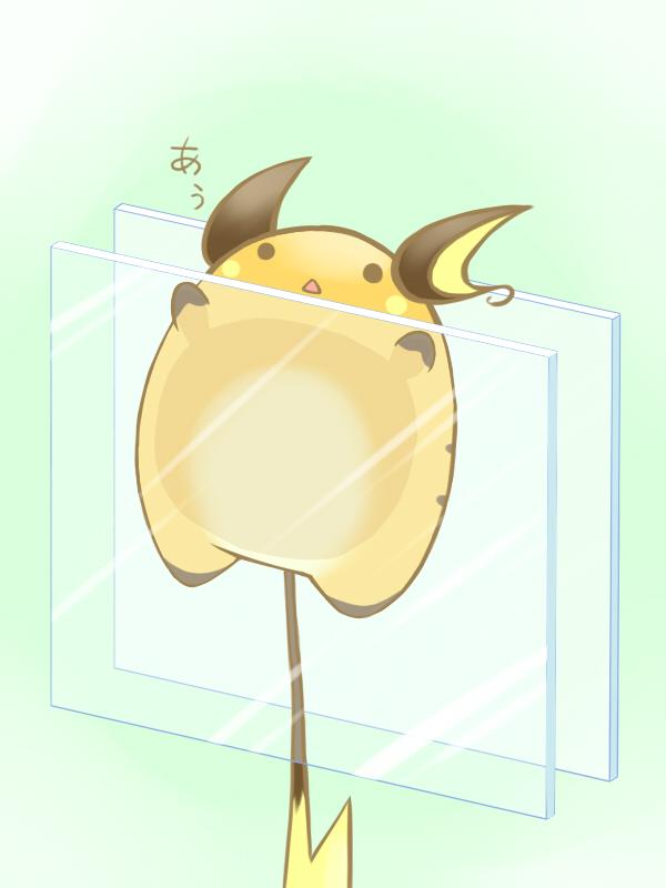 Raichu Pokmon Image 1263520 Zerochan Anime Image Board