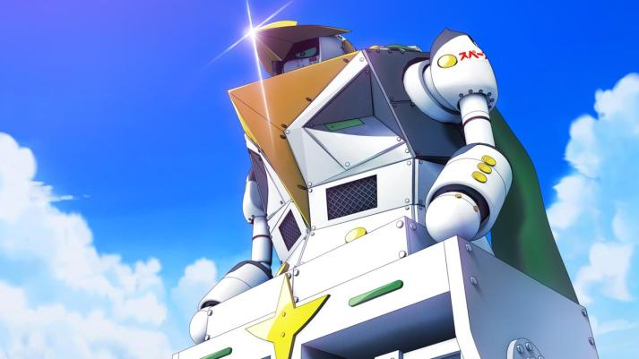 Robotics Notes Review Attack On Geek