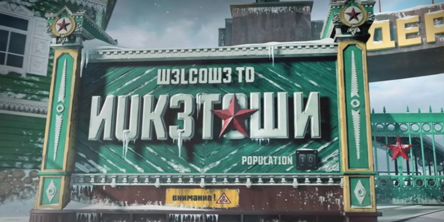 Call of Duty: Black Ops 4 Nuketown Trailer Officially Released