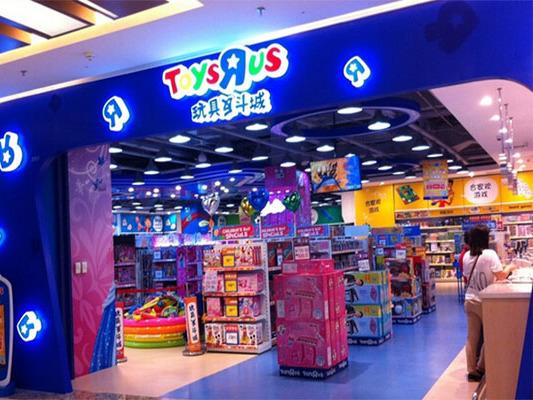 玩具反斗城破產 卻在中國爆炸擴張 - 香港經濟日報 - 中國頻道 - 經濟 - D170921