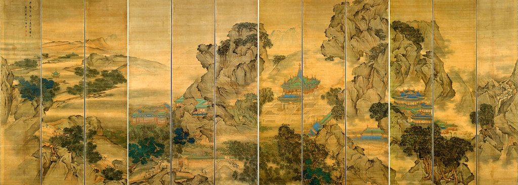 Chinese Gardens At The Metropolitan Museum Of Art The