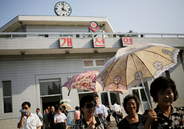 Image result for 2015 – North Korea moves its clock back half an hour to introduce Pyongyang Time, 8½ hours ahead of UTC