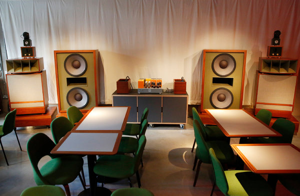 Listening Clubs Tantalize Audiophiles In London The New