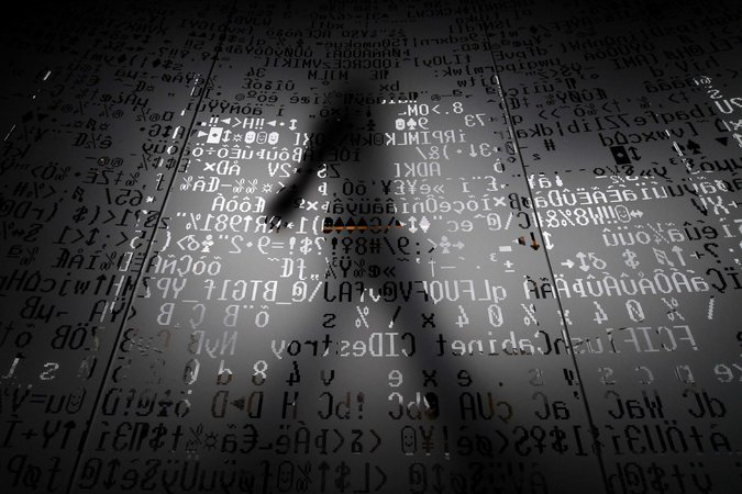 06NSA2 master675 - Security Breach and Spilled Secrets Have Shaken the N.S.A. to Its Core