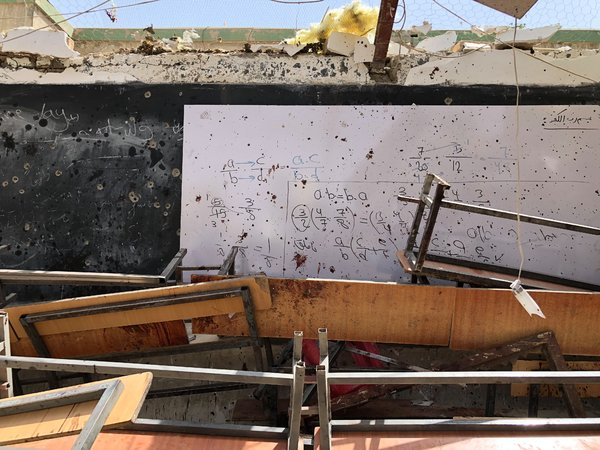 The tutoring center where Ms. Alizada studied was attacked by a suicide bomber in 2018.