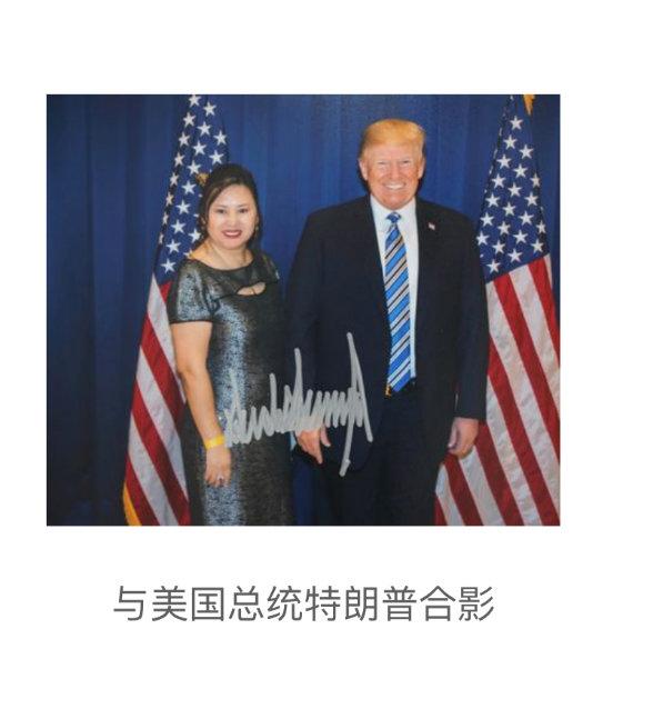 辛蒂·杨与美国总统去年在佛罗里达马阿拉歌庄园的合影。她是特朗普的捐赠者。新英格兰爱国者队所有人不久前因买春被捕的那家按摩店,曾是她名下的产业。