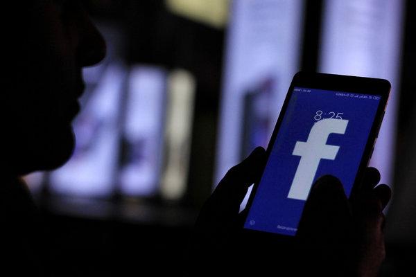 Hasil gambar untuk facebook case