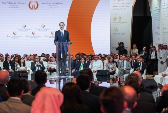 Kushner at bahrain conference
