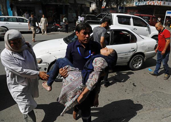 افغان صوبہ ہرات میں ڈرون حملہ، 8بچوں سمیت 11شہری جاں بحق