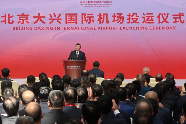 Xi Jinping, leader of China's Communist Party, on Wednesday inaugurated the opening of the country's latest mega-project, a new international airport in Beijing.