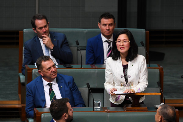 Questions of loyalty continue to swirl around a Liberal Party member of Parliament, Gladys Liu.