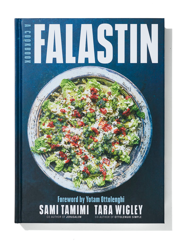 "Sami Tamimi and Tara Wigley's ""Falastin"" (to be published in April)."