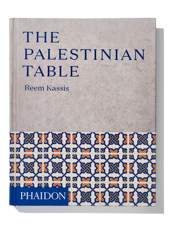 """Reem Kassis's """"The Palestinian Table"""" (2017)."""
