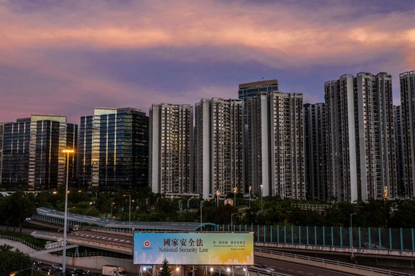 """A billboard promoting China's national security law in Hong Kong on Monday.Some critics said the law was a potentially fatal blow to the """"One Country, Two Systems"""" framework that preserved the territory's distinctive status."""