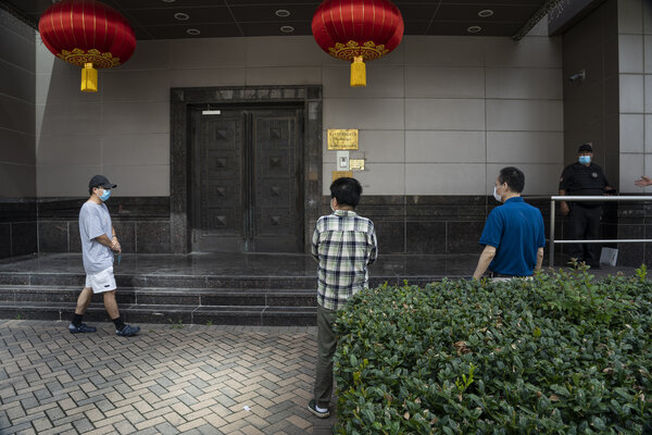 The United States has ordered China to close its consulate in Houston.