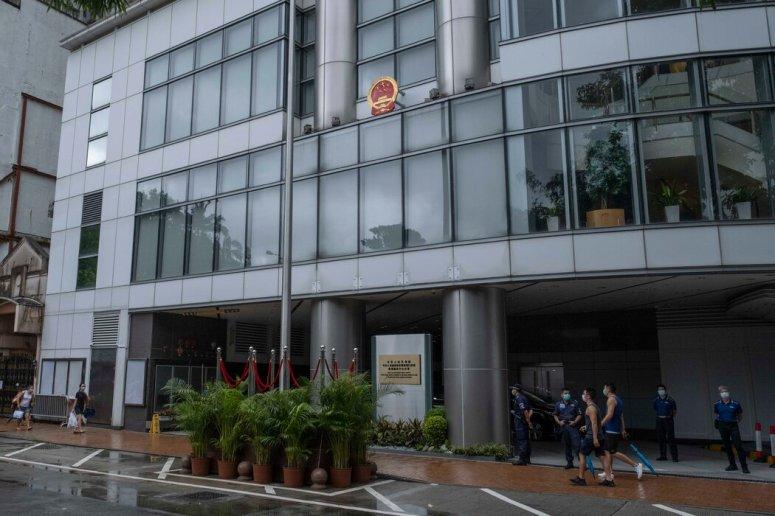 新設立的國安法執法機構維護國家安全公署已開始在銅鑼灣的維景酒店辦公。